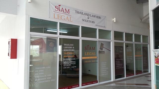 Siam Legal