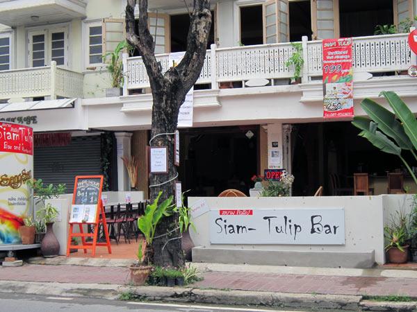 Siam Tulip Guesthouse & Restaurant