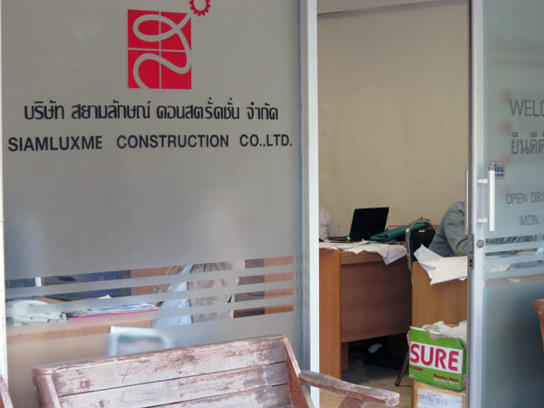 Siamluxme Construction Co., Ltd.