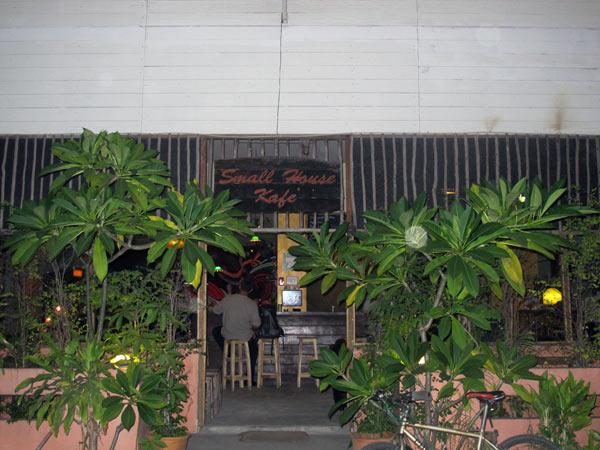 Small House Kafe