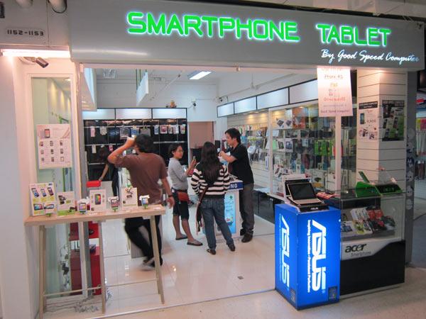 Smartphone Tablet @Pantip Plaza