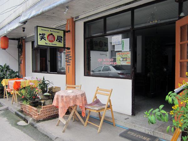 Smile House Japanese Restaurant