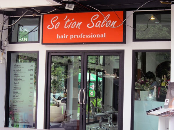 So'tion Salon