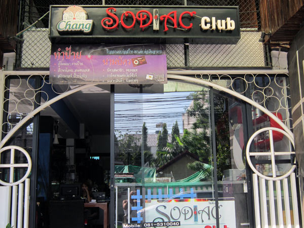 Sodiac Club