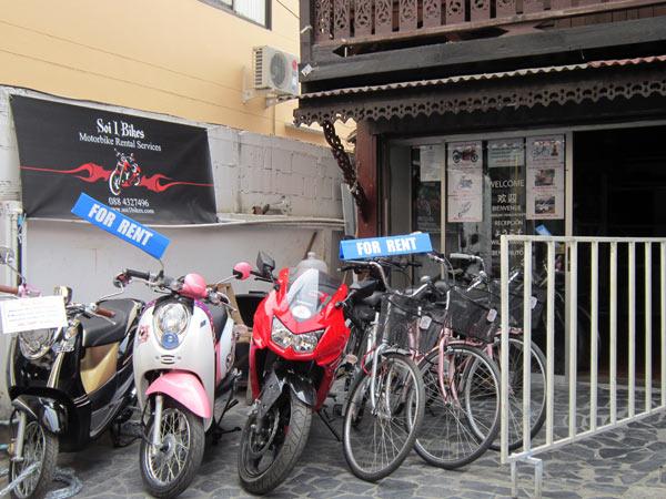Soi 1 Bikes
