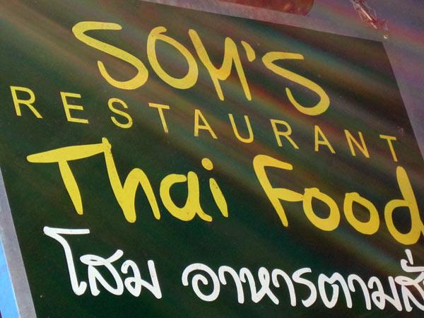 Som's Restaurant