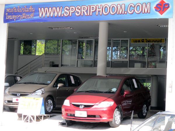 SP (Sri-phoom 2542) LTD.