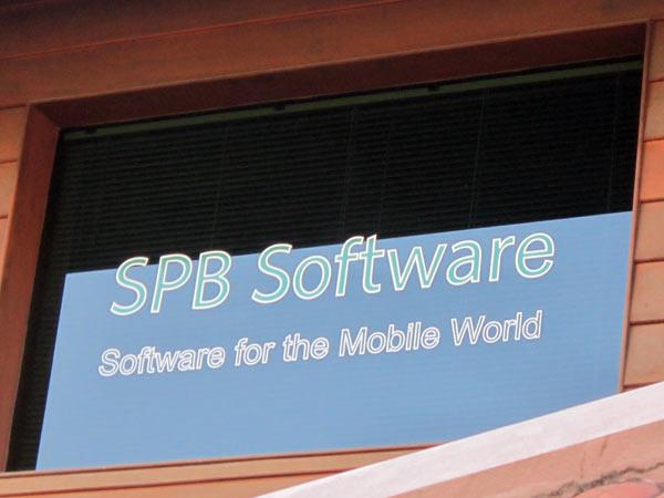 SPB Software