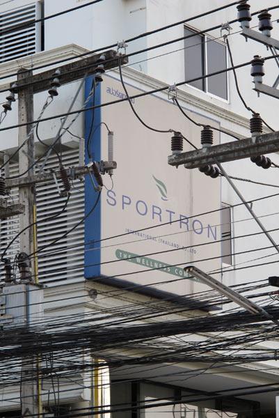 Sportron The Wellness Company