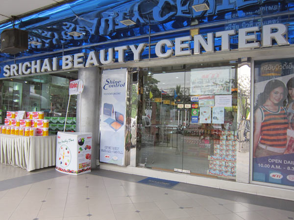 Srichai Beauty Center @Icon Square