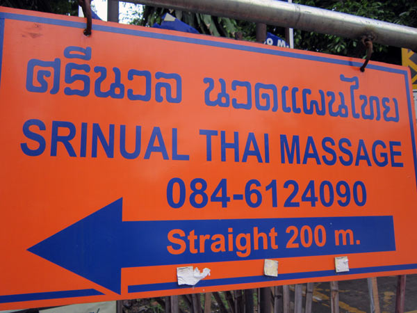 Srinual Massage