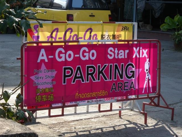 StarXix (Star Six)