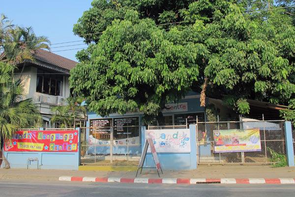 Suandek Language Center
