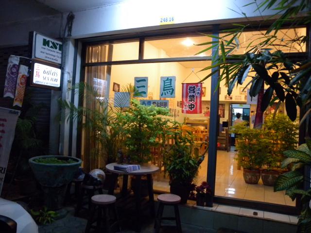 Sun Tori Japanese Restaurant