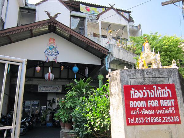 Suphanchai Court