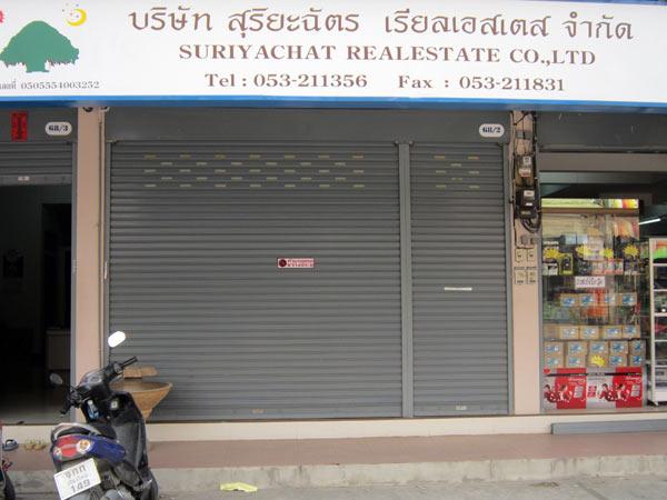 Suriyachat Real Estate Co., Ltd.