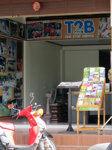 T2B One Stop Service