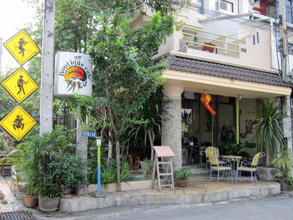 Taku Boutique Cafe