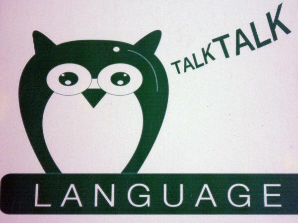 Talk Talk Language (CMU branch)