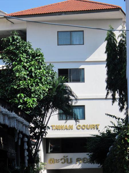 Tawan Court Hotel