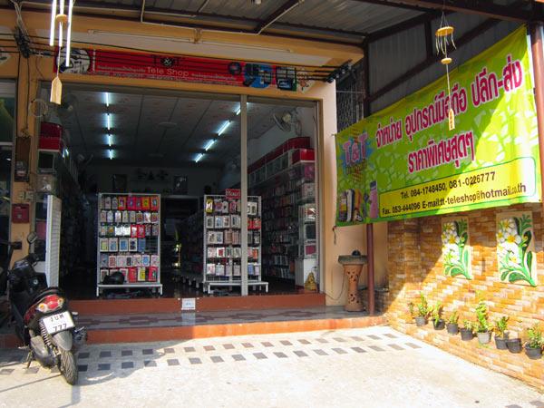 Tele Shop