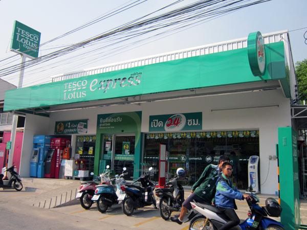 Tesco Lotus Express (Ched Yot-Chang Khian Rd)