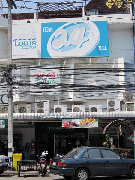Tesco Lotus Express (Manee Nopparat Rd)