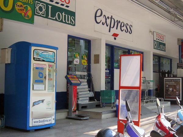 Tesco Lotus Express (Moo 1 Tambon Changpuak)