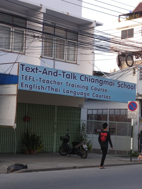Text-and-Talk Language School