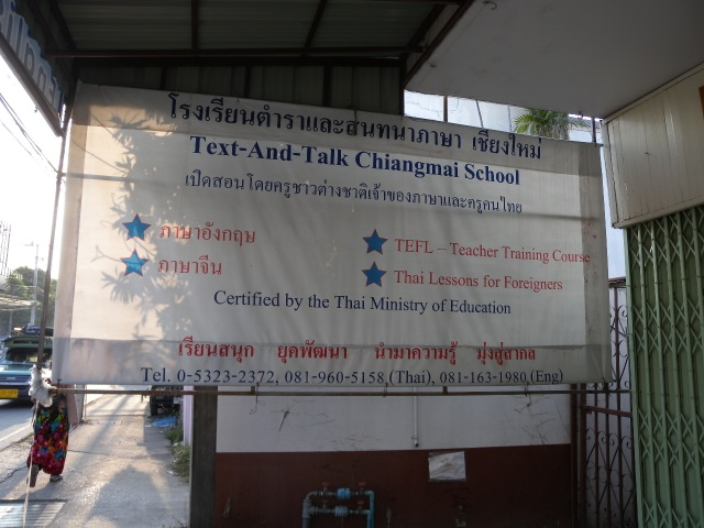 Text-and-Talk Language School