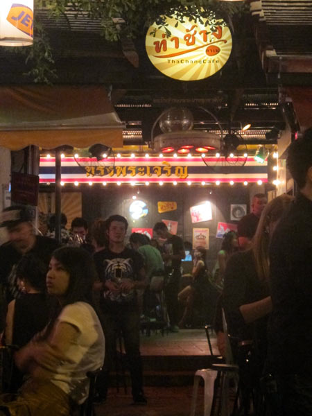 Tha Chang Cafe