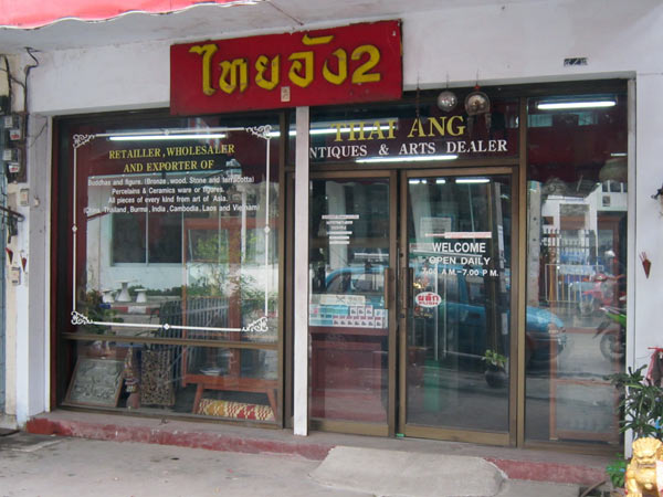 Thai Ang Antiques & Arts Dealer