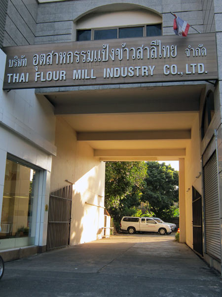 Thai Flour Mill Industry Co., Ltd.