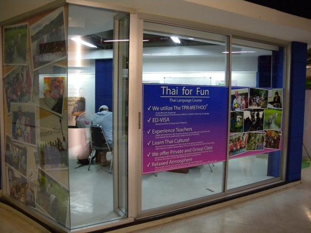 Manna Thai Language School