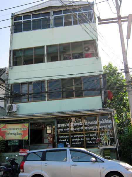 Thai Massage Conservation Club (Ratchadamli Rd)