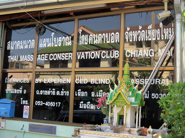 Thai Massage Conservation Club (Ratchadamli Rd)