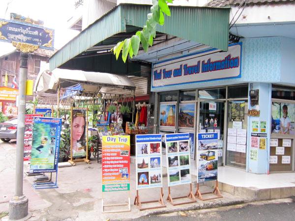 Thai Tour & Travel Information