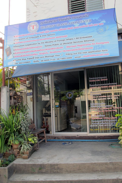 Thaifirst Translation Center