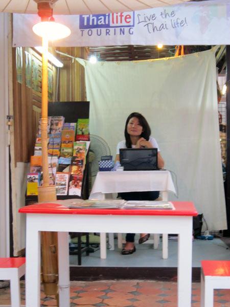 Thailife Touring @Kalare Night Bazaar
