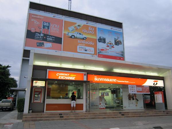 Thanachart Bank (Thapae Rd Branch 1)