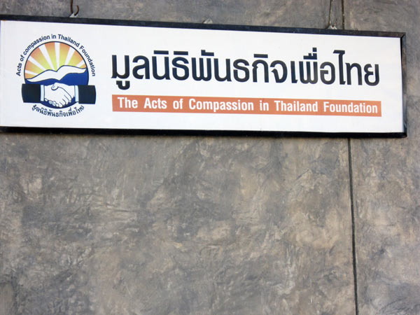 The Acts of Compassion in Thailand Foundation