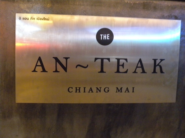 The An-Teak