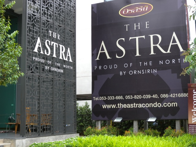 The Astra Condominium