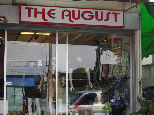 The August (Clothes Shop)