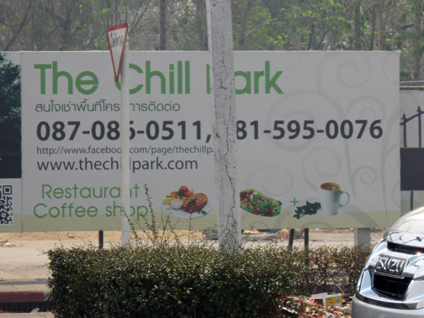 The Chill Park