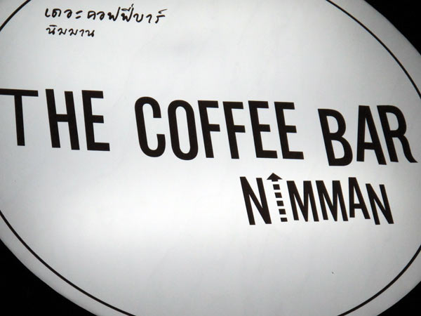 The Coffee Bar @Nimman