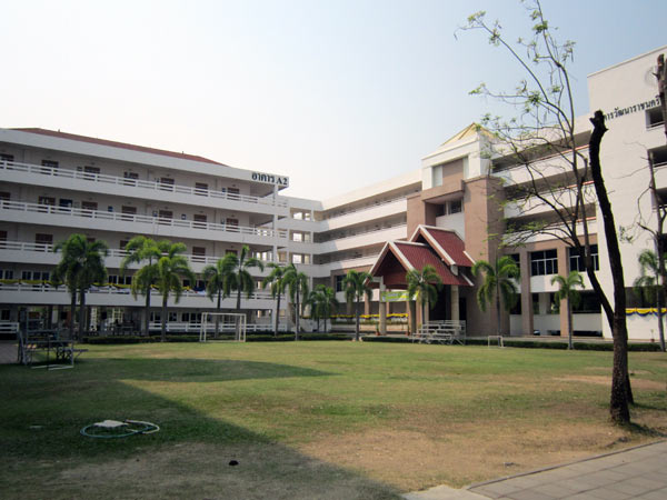 The Far Eastern University