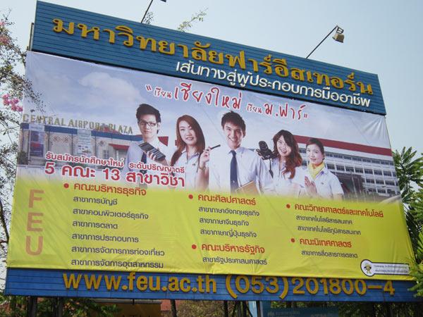 The Far Eastern University