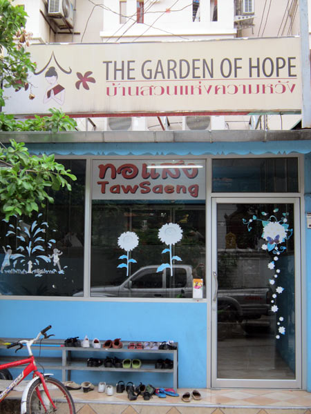 The Garden of Hope' photos