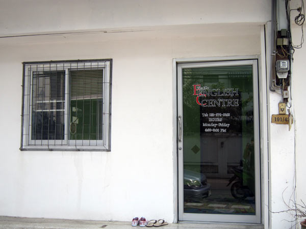 The IGo English Centre